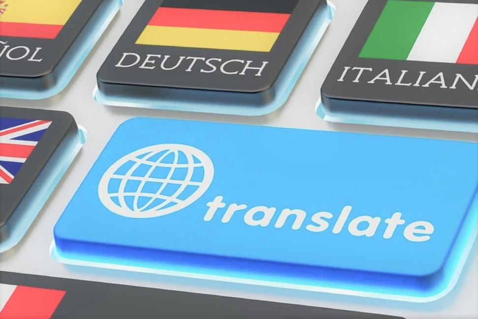 автоматизация перевода